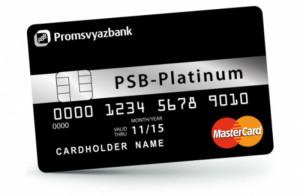 Кредитная карта «Суперкарта» от Промсвязьбанка