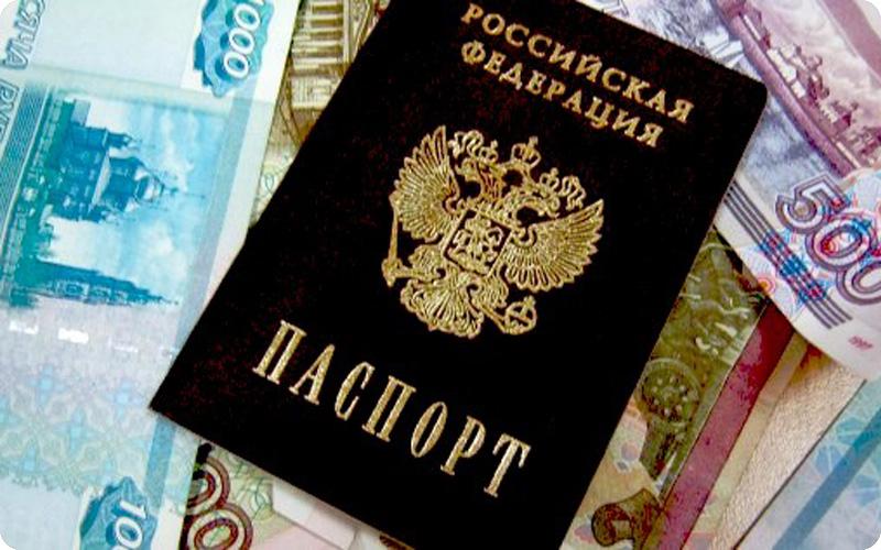 Срочный займ по паспорту на карту