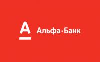 Ипотека в Альфа банке 2019