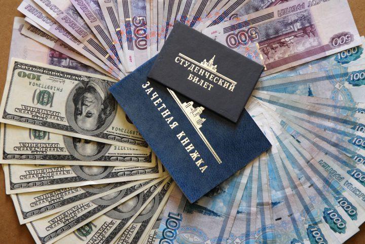 Проводка выдача кредита в банке