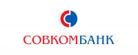 Потребительский кредит Совкомбанка – условия, проценты
