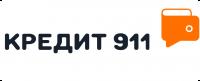 Оформить займ в МФО Кредит 911 онлайн