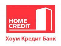 Бесплатный телефон службы поддержки банка Хоум Кредит