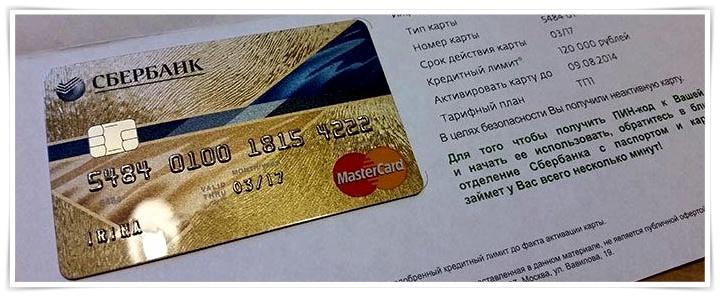 билайн кредит наличными на карту