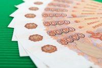 Оформить выгодный потребительский кредит в Москве
