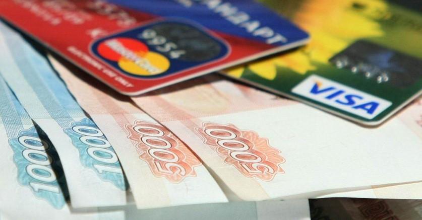 банк открытие кредит под 9 9