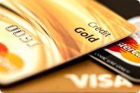Банковские кредитные карты с грейс-периодом более 100 дней – онлайн заявка
