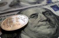 Курс доллара в октябре 2019 года