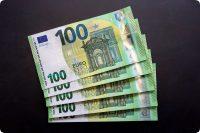 Курс евро в феврале 2020 года