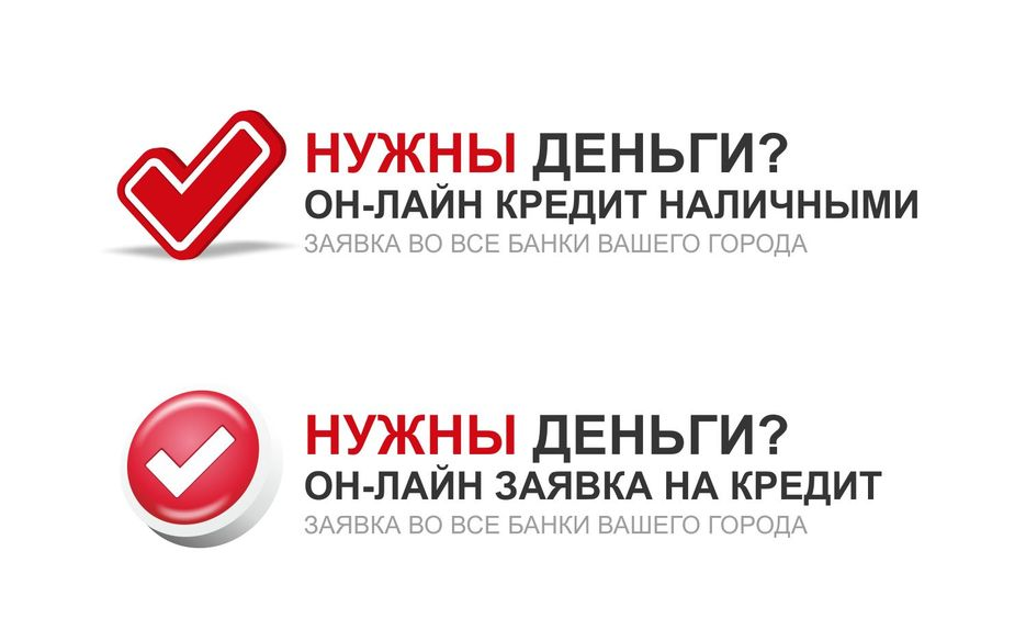 мкк ооо экспресс займы 2020 г.димитровград