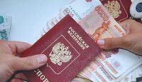 Быстрый кредит без справок и поручителей в Москве