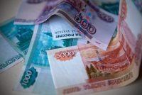 Кредит наличными в Перми: без справок под маленький процент