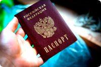 Где взять кредит без отказа по паспорту