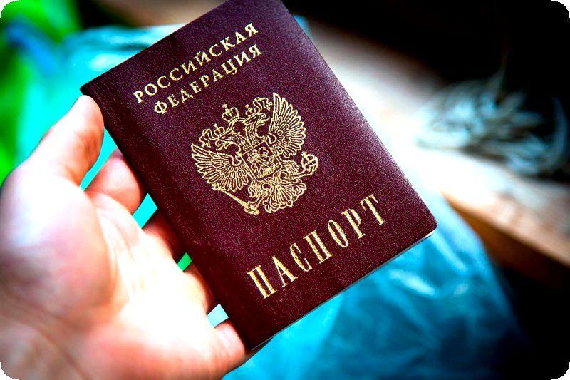 Быстро займ на киви кошелек только паспорт