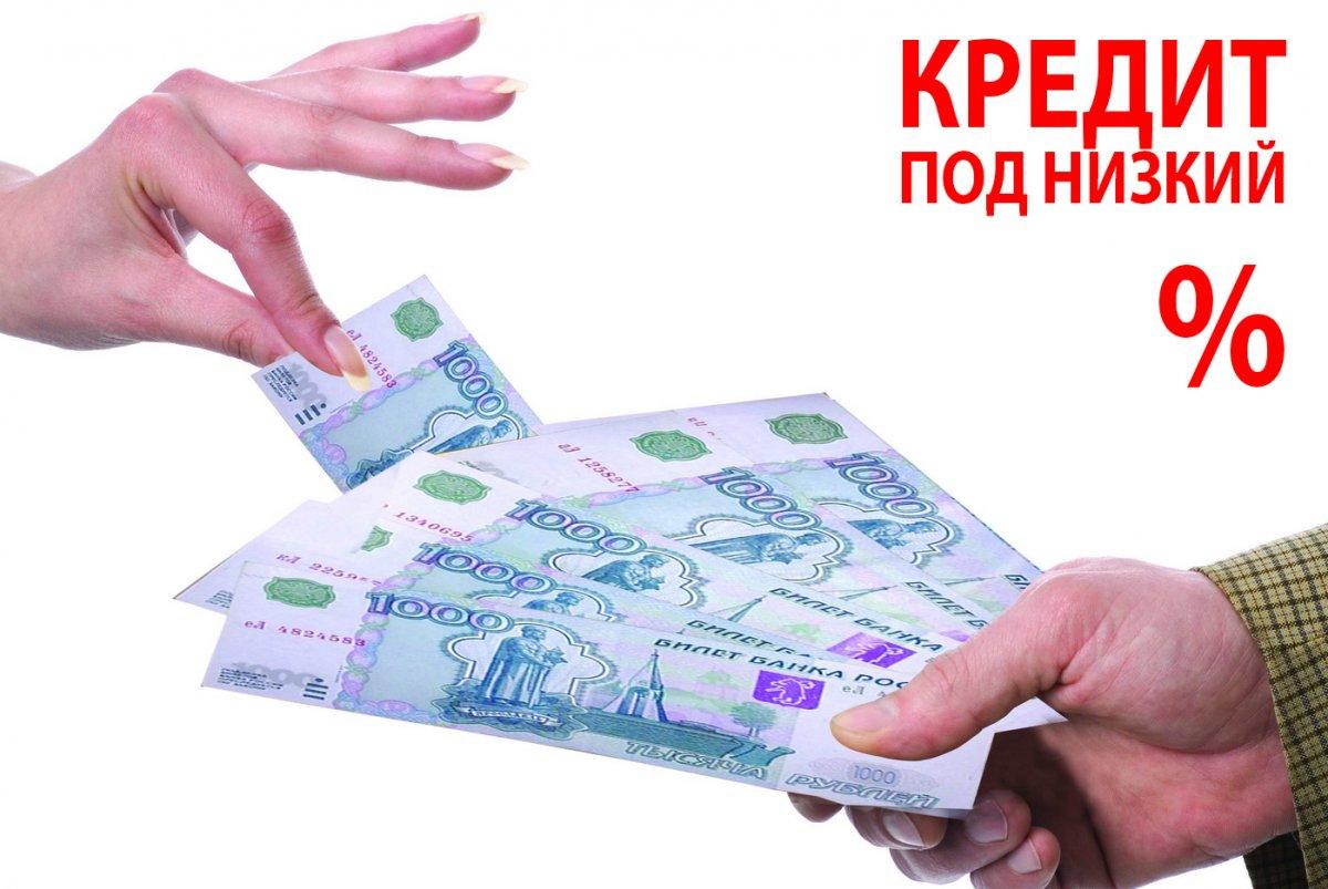 Мат капитал на кредит