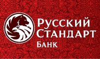 Условия по кредитке банка Русский Стандарт