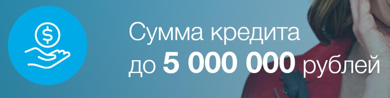 деньги под проценты у частного лица москва отзывы