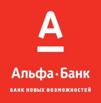 Кредит для физических лиц в Альфа-банке