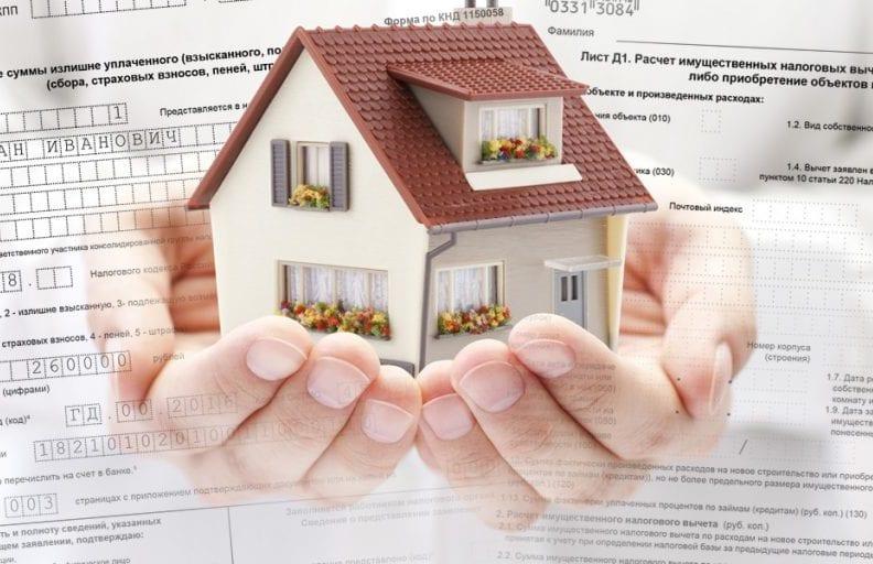 Изображение - Как оформить налоговый вычет при покупке квартиры в 2019 55ff1