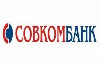 Кредит наличными без справок в Совкомбанке