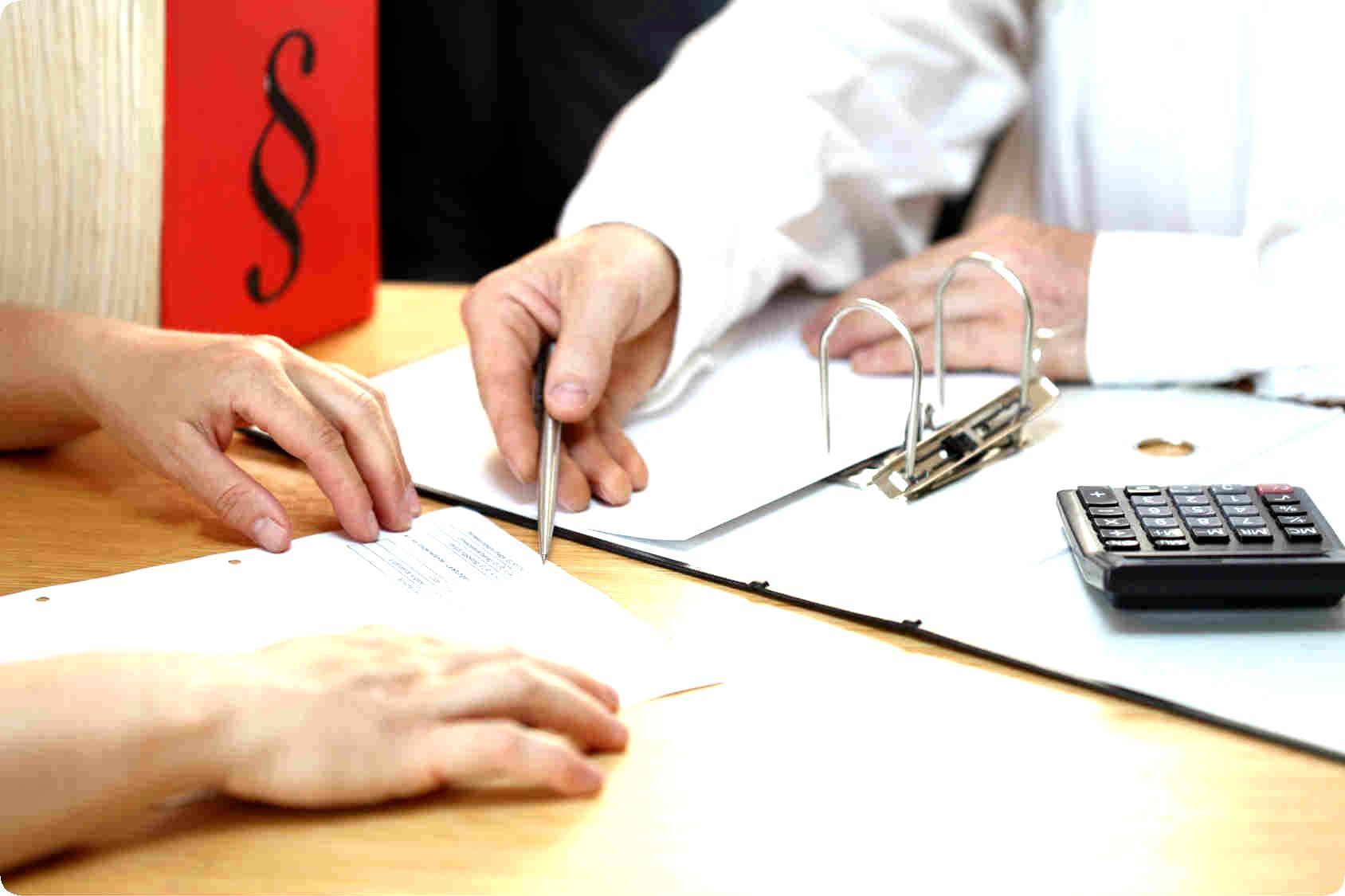 подготовка документов для кредита как оформить карту visa через интернет