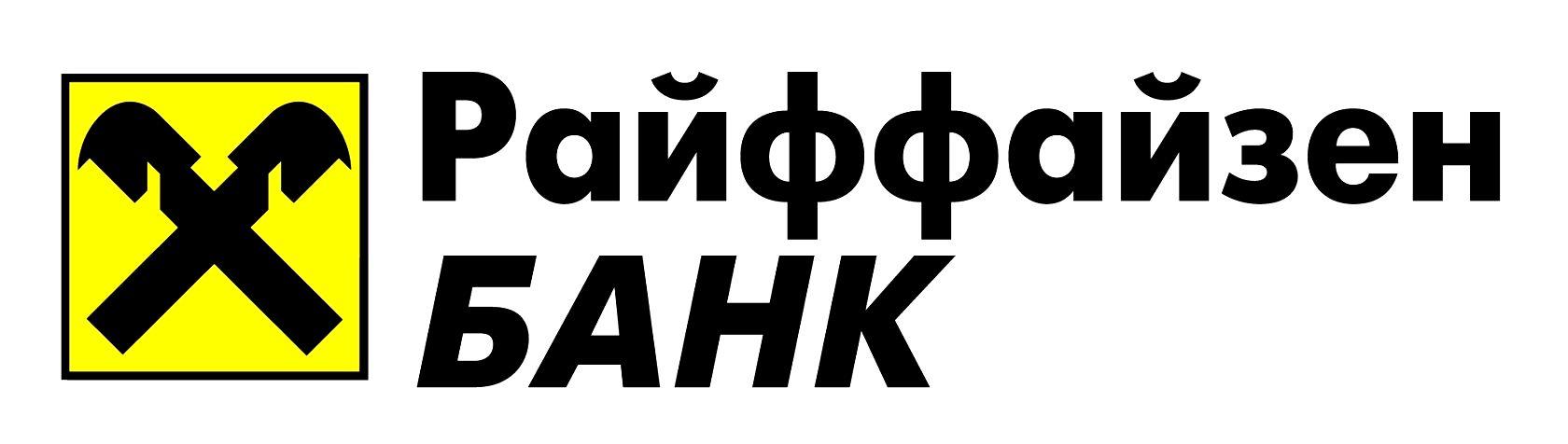 взять кредит наличными без справок о доходе по паспорту в москве с плохой кредитной историей