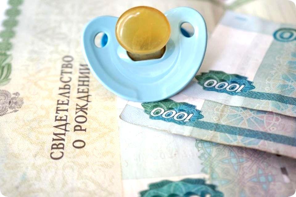 Материнский капитал в 2019 году: как получить, какова сумма и как использовать маткапитал