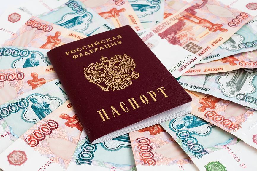 банки перми потребительские кредиты без справок о доходах и поручителей займы деньги в руки мурманск