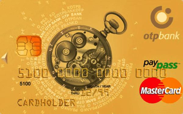 кредит на погашение кредита