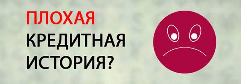 сбербанк онлайн подать заявку на кредит наличными онлайн заявка липецк