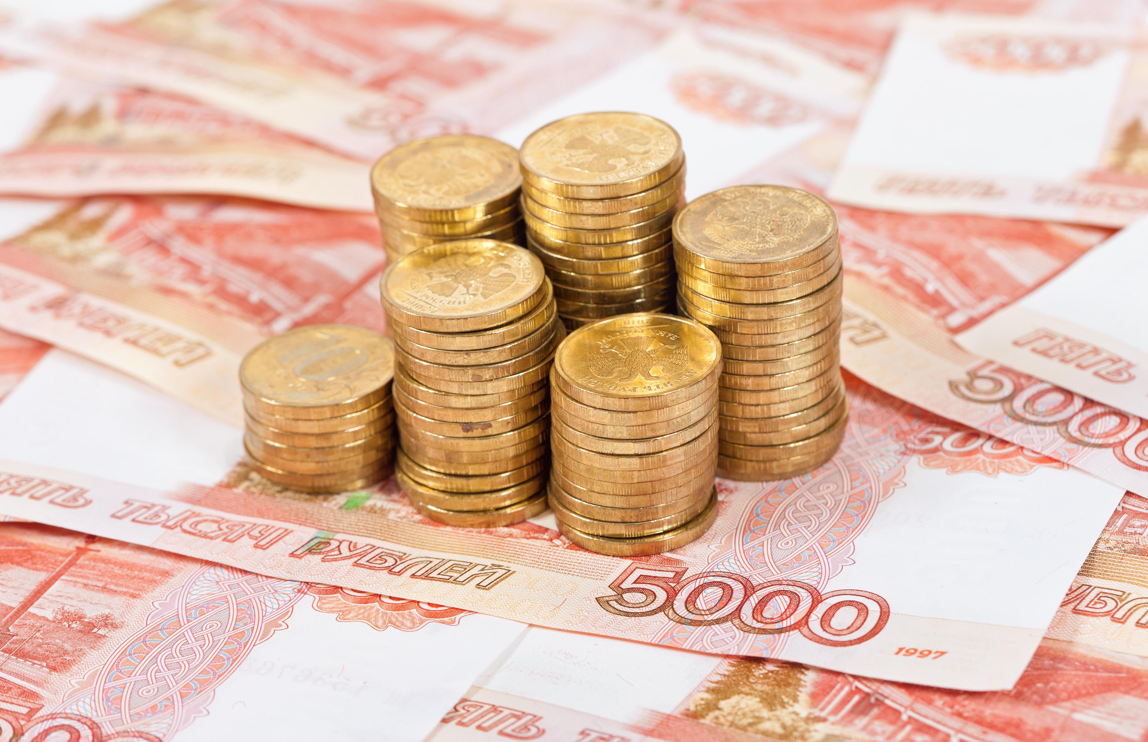 кредит наличными программа онлайн заявка на ипотеку во все банки сразу в нижнем новгороде