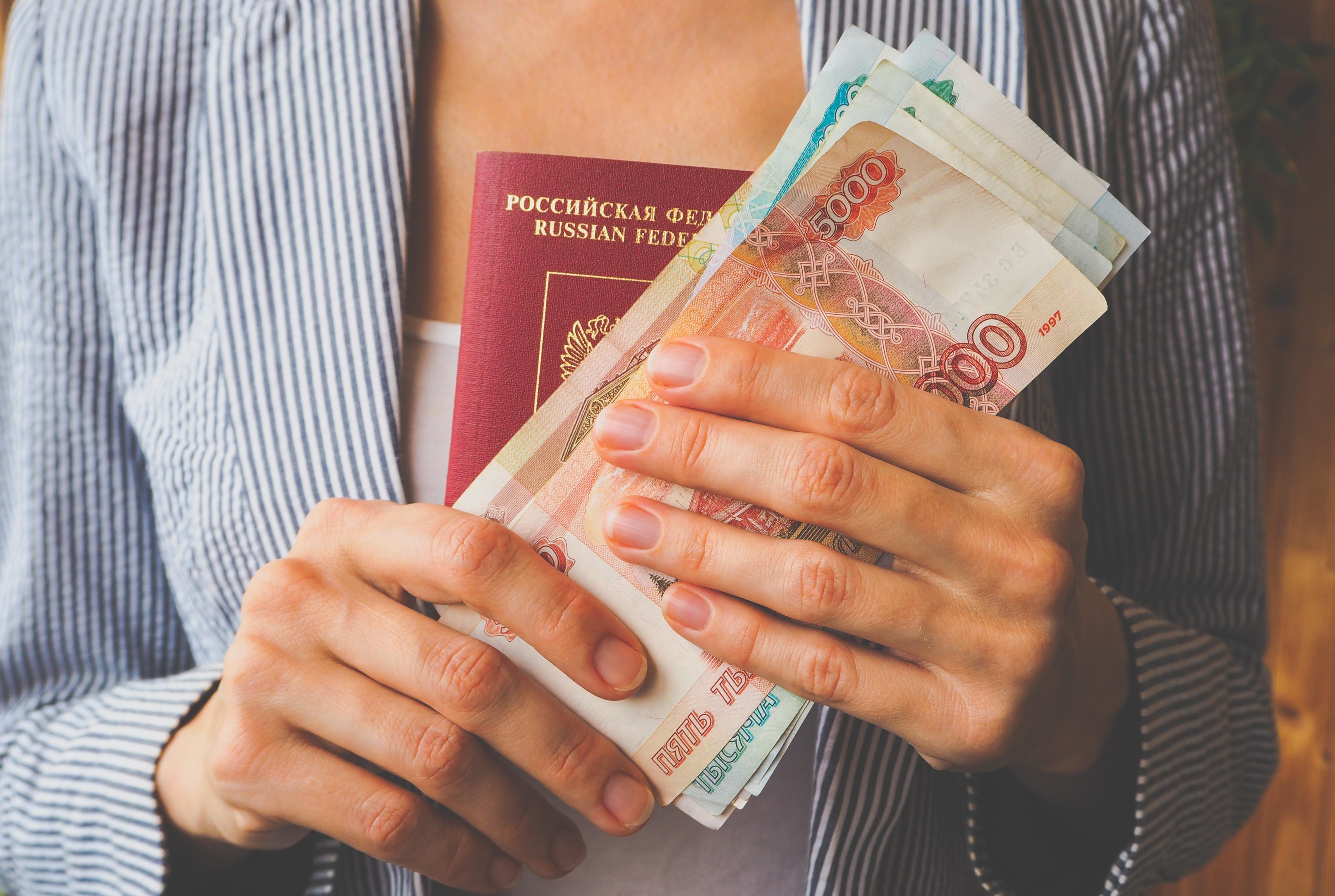 оплата кредита в валюте