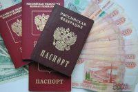 Кредит наличными по паспорту – без справок в день обращения