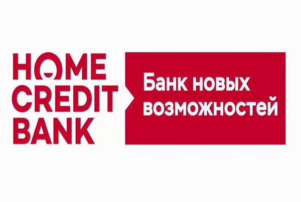 какой банк дает кредит с плохой кредитной историей без справок в уфе