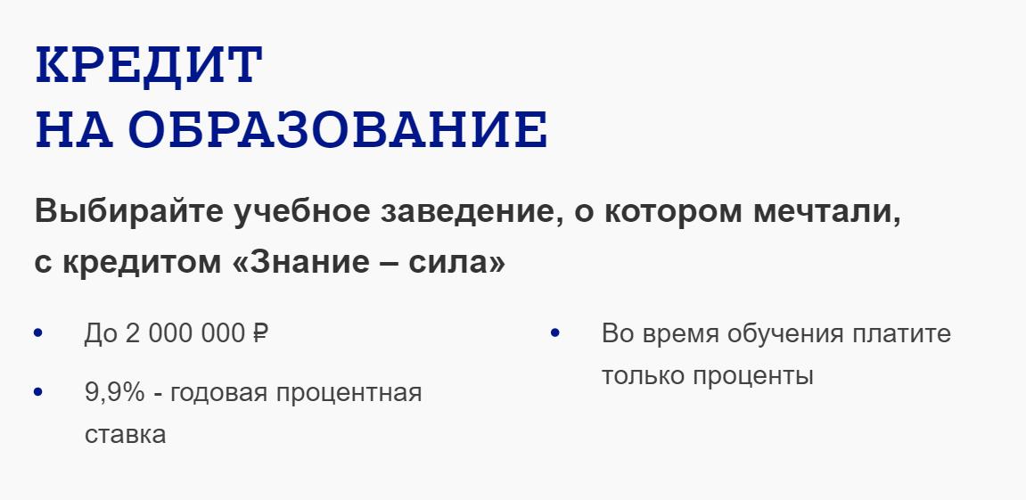 дебет 01 кредит 76