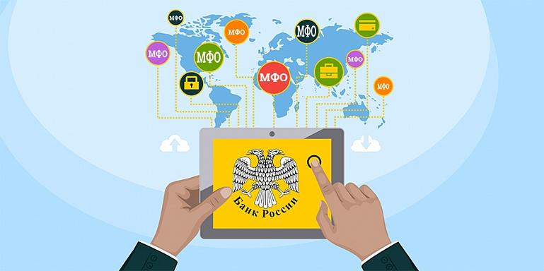 взять займ через интернет на карту не через электронную почту ооо мкк срочно деньги нижний новгород