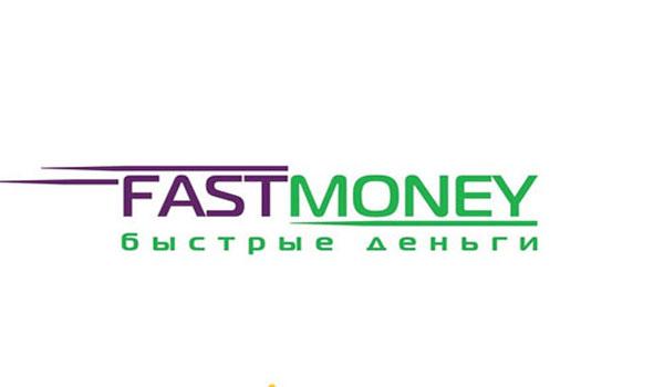 Пароль для онлайн банка сбербанк