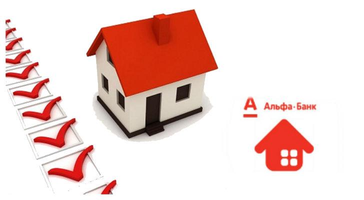 Банк хоум кредит ипотека процентная ставка