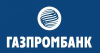 Кредитные карты Газпромбанка: виды и условия
