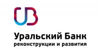 Вклады Уральского банка развития и реконструкции 2019