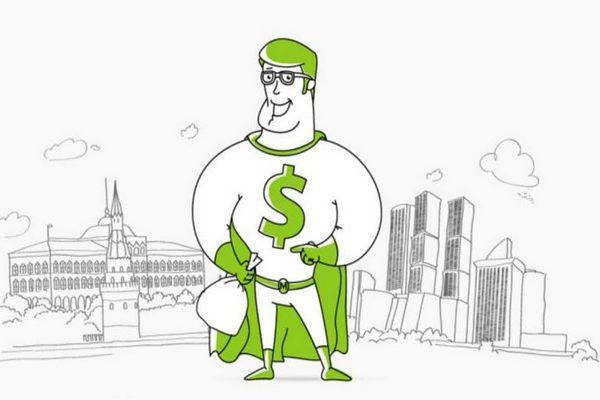 онлайн займы деньги до 15 тыс руб взять кредит если ты в черном списке