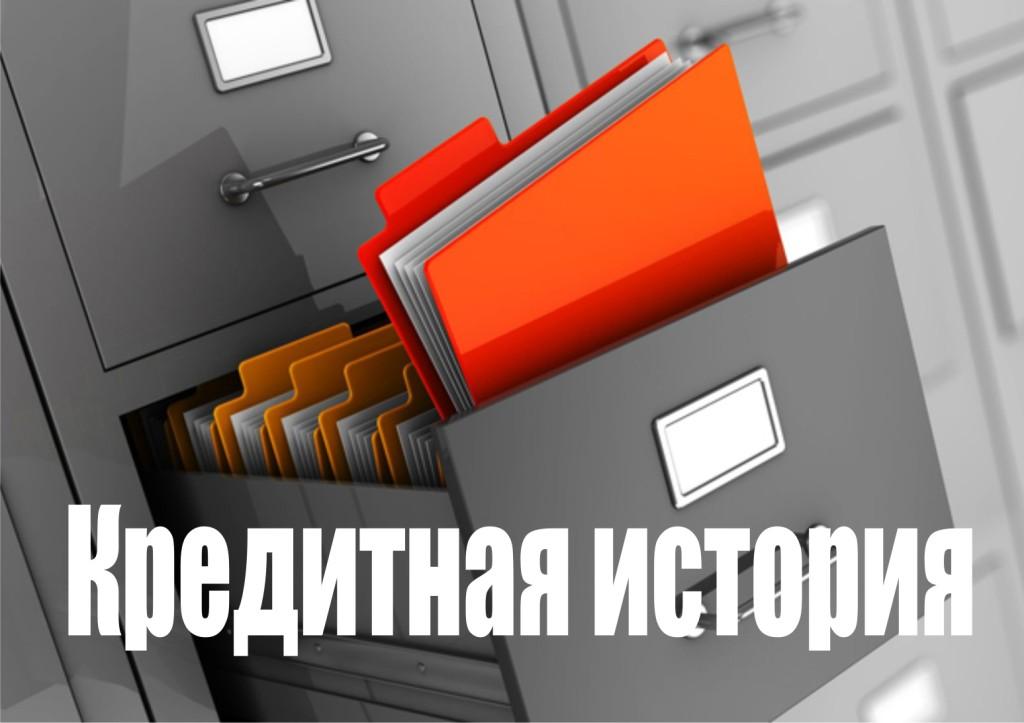 кредит без справок о доходах в оренбурге