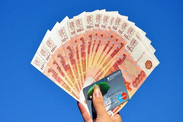 Кредит наличными по паспорту в день обращения без справок