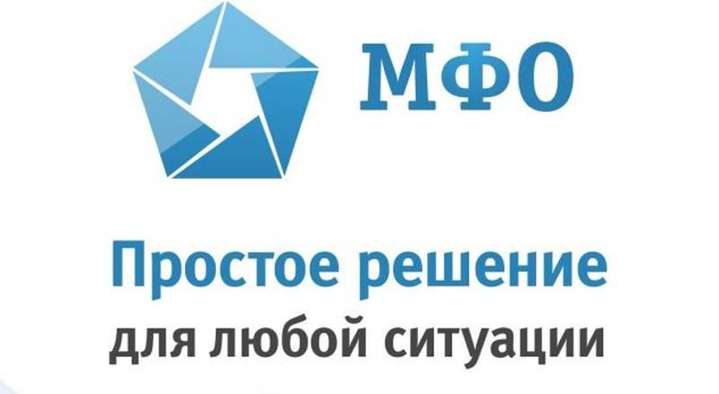 займ без проверок без звонков срочно на карту без процентов за первый втб банк москвы оформить кредит